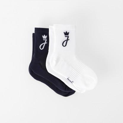 Duo de chaussettes de sport enfant garçon