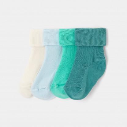 Lot de 4 paires de chaussettes bébé garçon